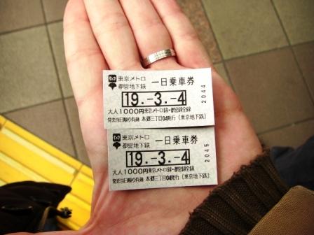 Billetes metro