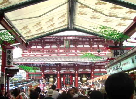 Shimanrokusen