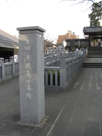Sengakuji