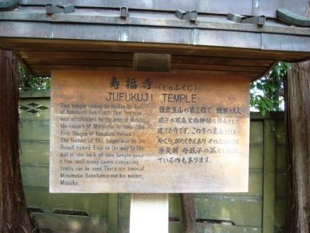 kamakura-2502zab-jufukuji-temple.JPG