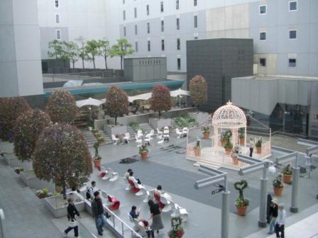 Kyoto Estación