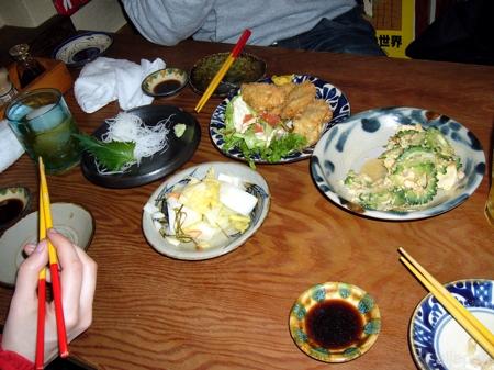 okinawanrest