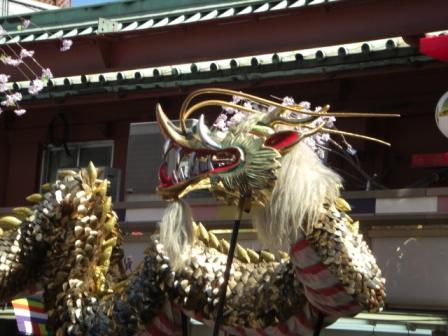 Sensoji Dragón Dorado