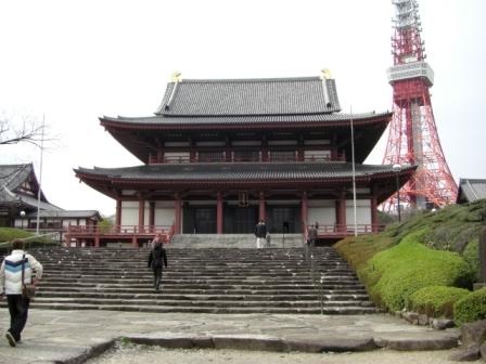 Tokyo Tower-Zojoji