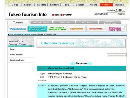 TokyoTourismInfo2
