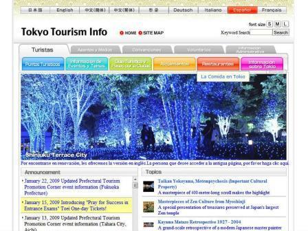 TokyoTourismInfo