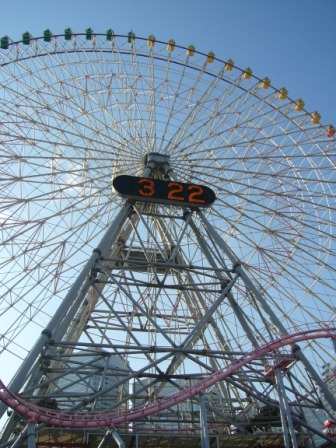 Yokohama-Noria