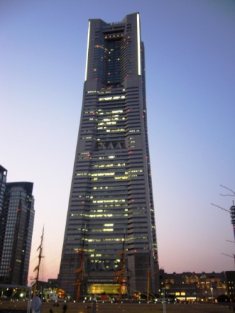 Yokohama-Landmark Tower