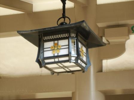 Lámpara de Yushima Tenjin